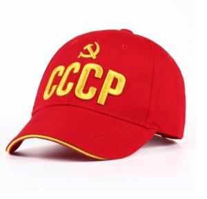 """Подарок - бейсболка """"СССР"""""""