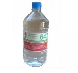 Растворитель 647  0.5 литра